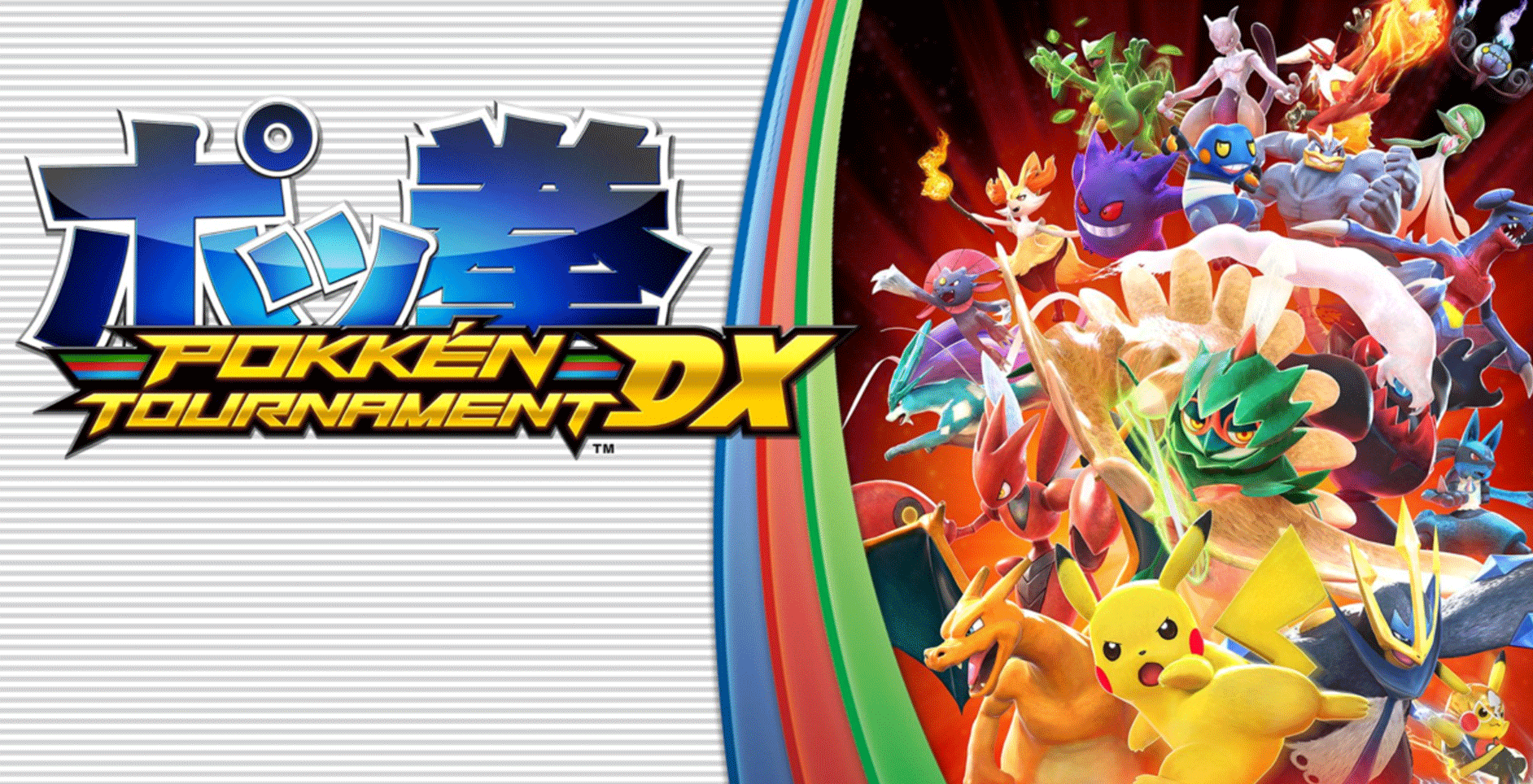 Pokken Tournament DX Nintendo Switch DLC