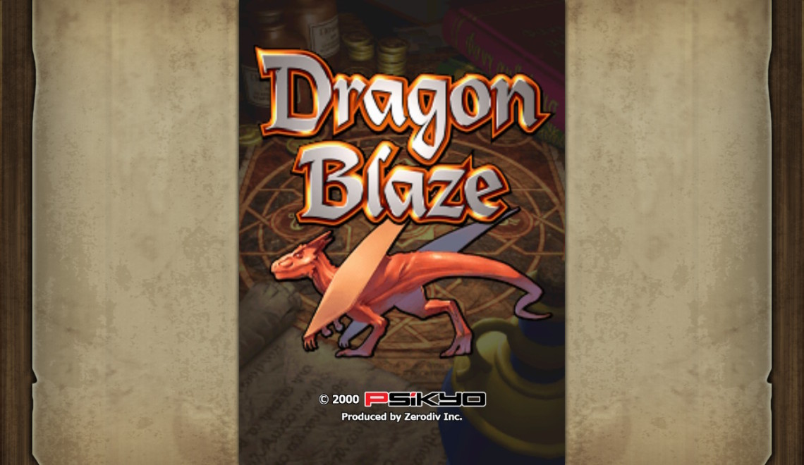 Dragon Blaze Home