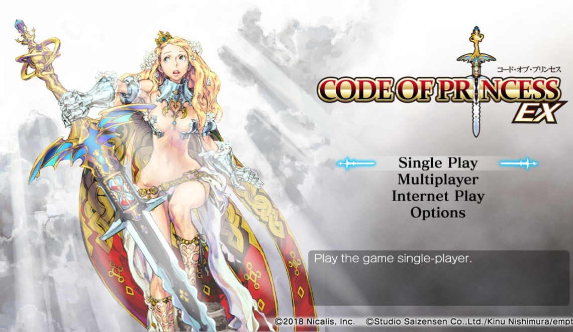[Review] Code of Princess EX – Nintendo Switch