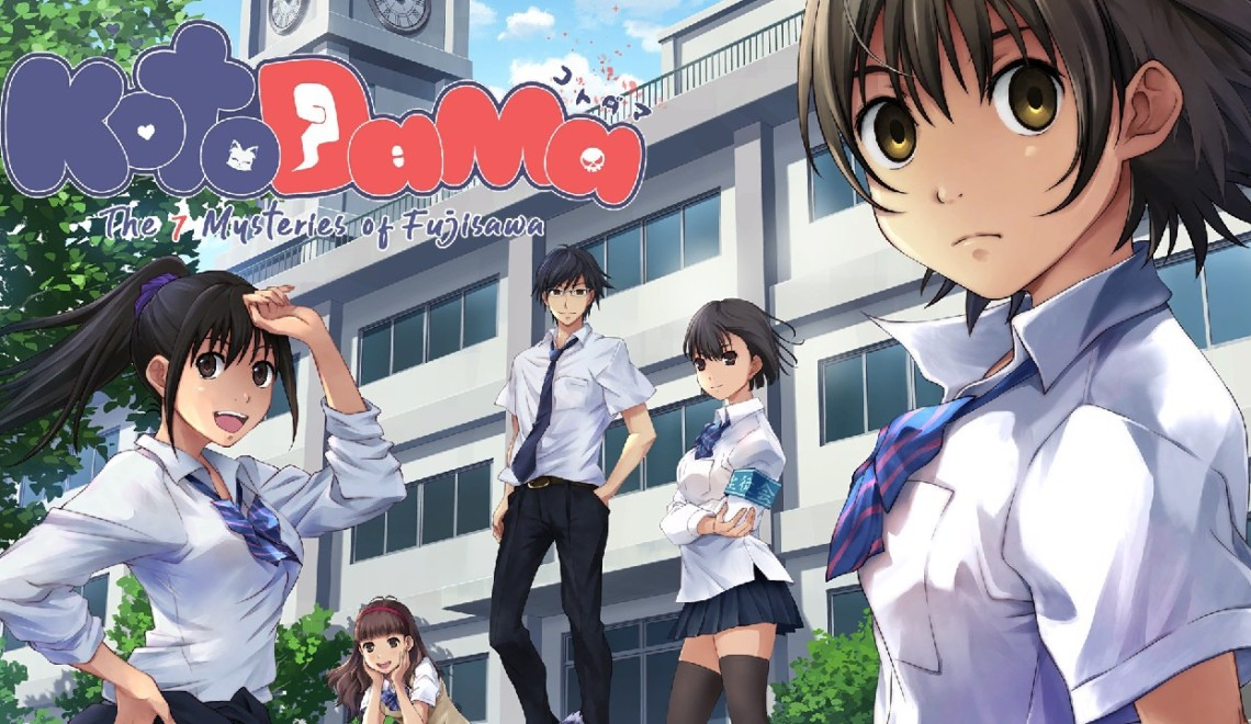 [Review] Kotodama : The 7 Mysteries of Fujisawa – Nintendo Switch