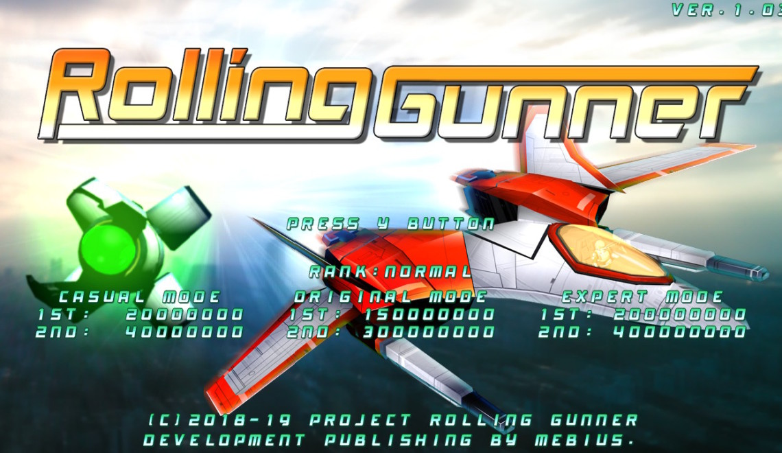 [Review] Rolling Gunner – Nintendo Switch