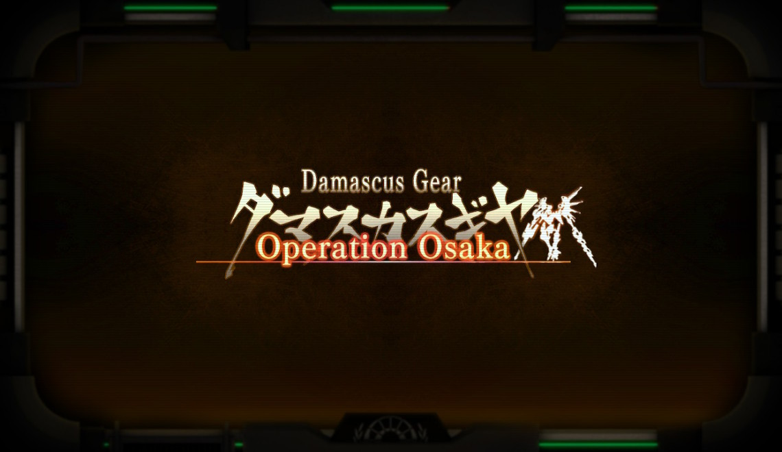 [Review] Damascus Gear: Operation Osaka – Nintendo Switch