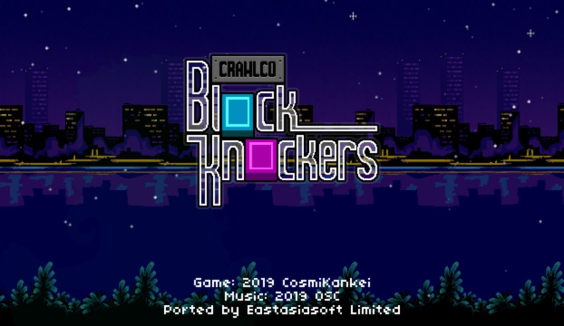 [Review] Crawlco Block Knockers – Nintendo Switch