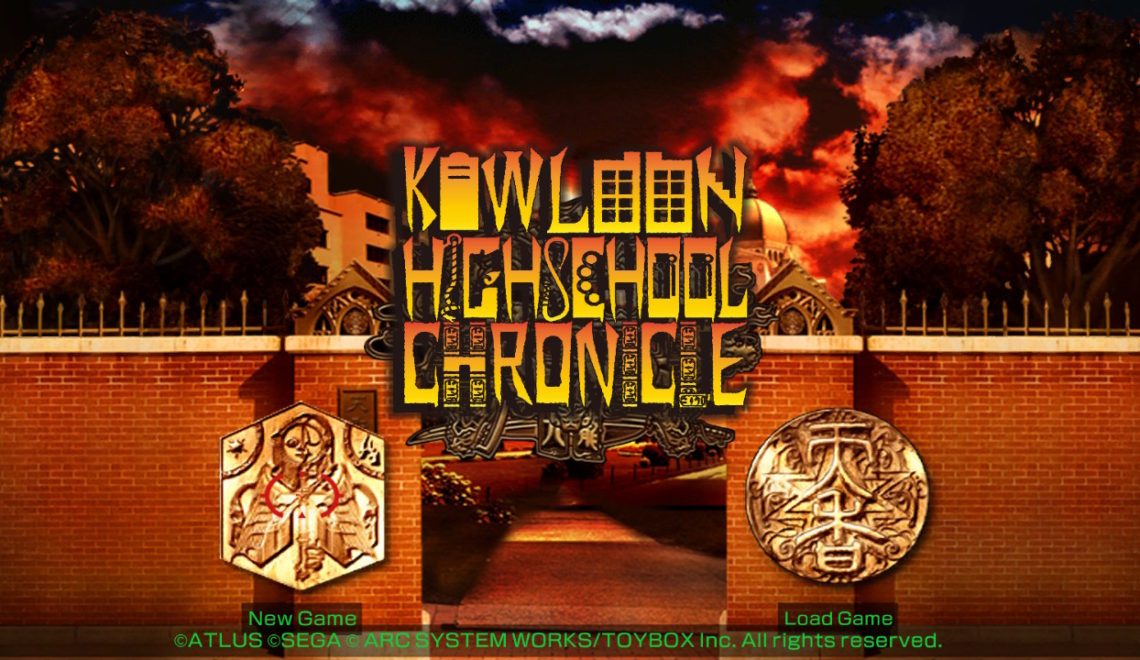 [Review] Kowloon High School Chronicle – Nintendo Switch